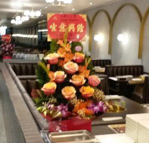 超过18枝花 (橙色玫瑰及配花1) 开业花盒