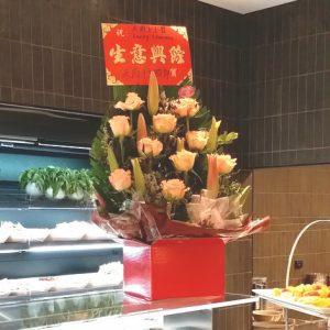 超过18枝花 (橙黄色玫瑰及配花) 开业花盒