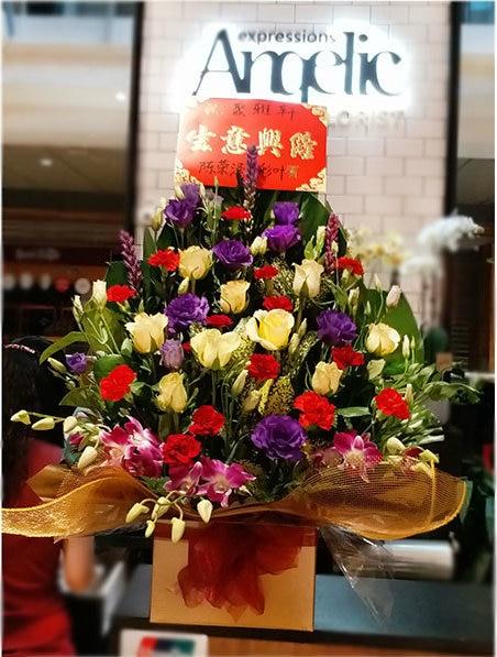 超过18枝花 (黄色玫瑰及配花1) 开业花盒