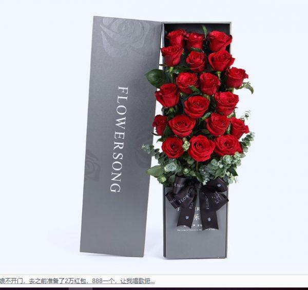 19枝红玫瑰配叶子/赤道花园
