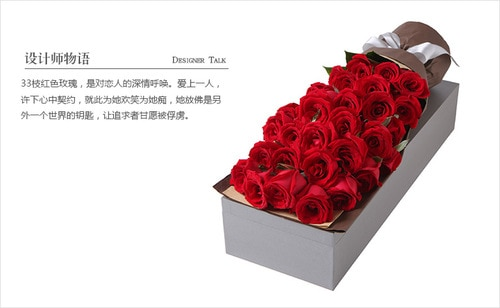 33 Stems Red Rose with Leaves