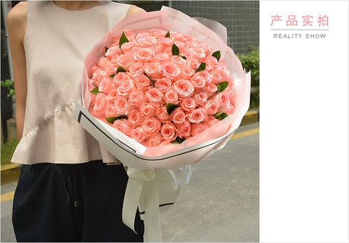 99 Stems Pink Rose with Leaves